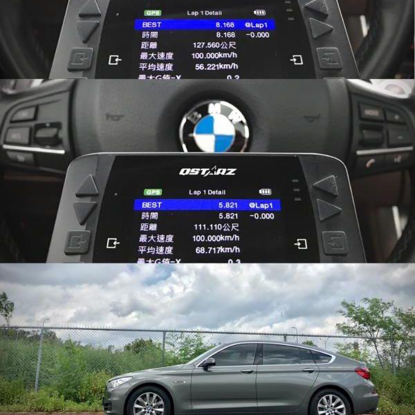 PSA ECU Tuning 法總汽車動力晶片